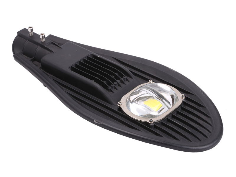 LED路灯 SLRS