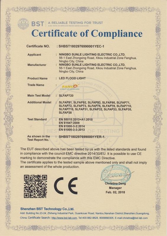 聚光灯 CE-EMC