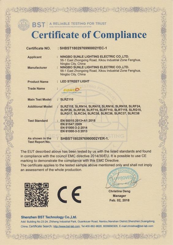 路灯CE-EMC