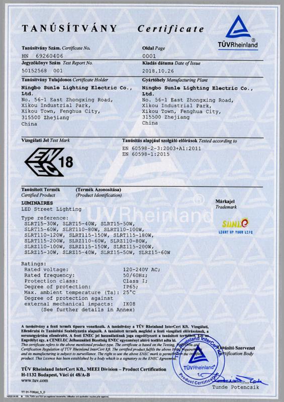 ENEC证书 -  HN 69260406 0001