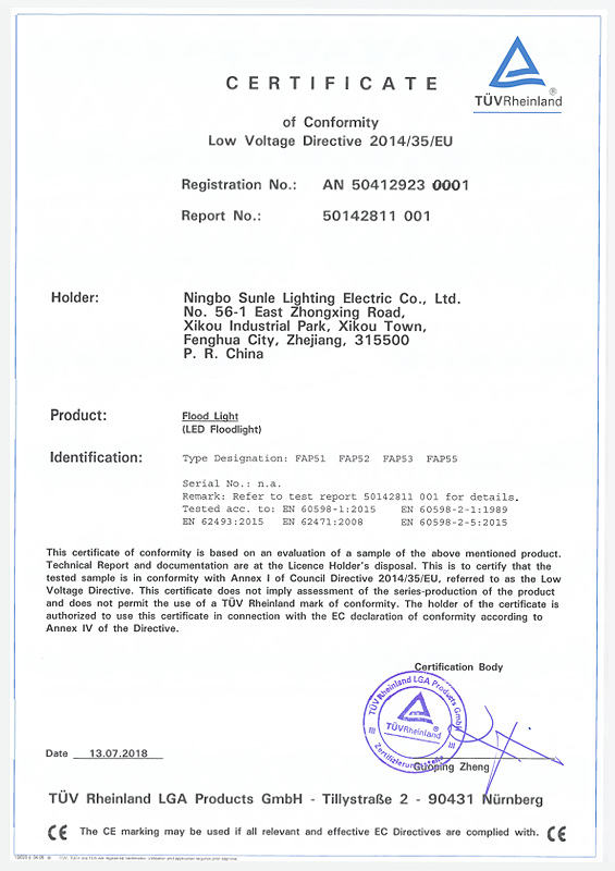 TUV证书